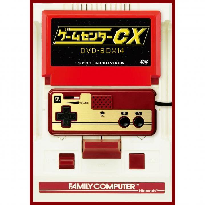 ゲームセンターCX BOX14_0