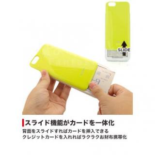 【iPhone6ケース】背面にカード収納 DESIGNSKIN SLIDER レモンイエロー iPhone 6ケース_1
