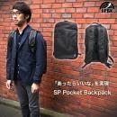 UPBK SP Pocket Backpack