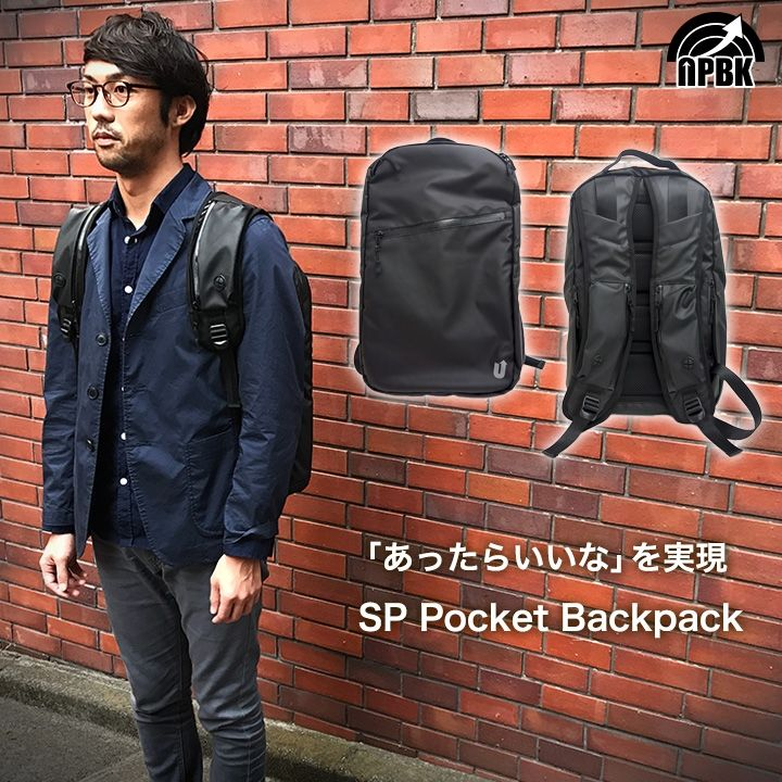 UPBK SP Pocket Backpack_0