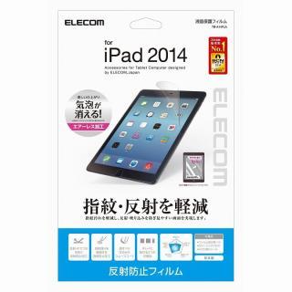 エアーレス 反射防止 液晶保護フィルム iPad Air 2液晶保護フィルム_1