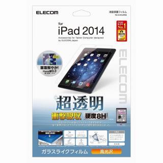 高透明 高硬度 8H 液晶保護フィルム iPad Air 2液晶保護フィルム