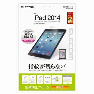 防指紋エアーレス 光沢 液晶保護フィルム iPad Air 2液晶保護フィルム