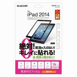 気泡レス皮脂汚れ防止 ブラック 液晶保護フィルム iPad Air 2液晶保護フィルム