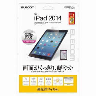 エアーレス 光沢 液晶保護フィルム iPad Air 2液晶保護フィルム