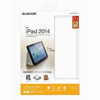 スタンド2段階調整可能 ソフトレザーケース ホワイト iPad Air 2ケース