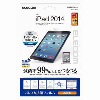 光沢抗菌 液晶保護フィルム iPad Air 2液晶保護フィルム