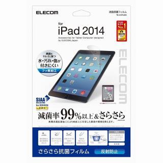 反射防止抗菌 液晶保護フィルム iPad Air 2液晶保護フィルム
