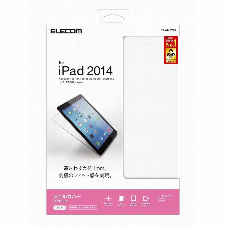 薄さ約1mm ハードクリア iPad Air 2ケース_0