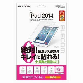気泡レス皮脂汚れ防止 ホワイト 液晶保護フィルム iPad Air 2液晶保護フィルム