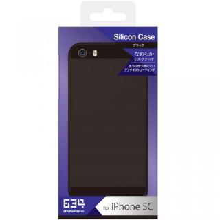 iPhone5c用 シリコンケース(ブラック)