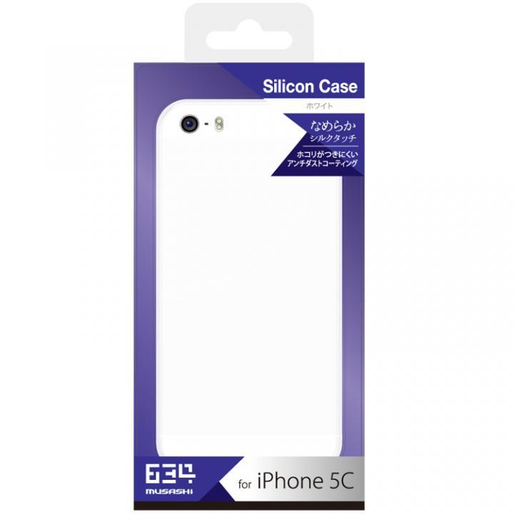 iPhone5c用 シリコンケース(ホワイト)_0