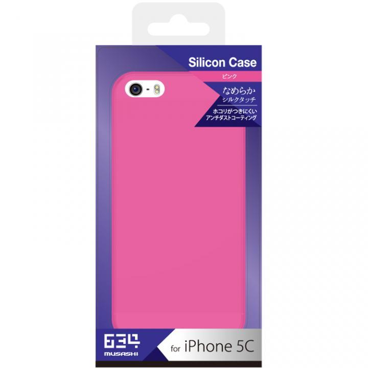 iPhone5c用 シリコンケース(ピンク)_0