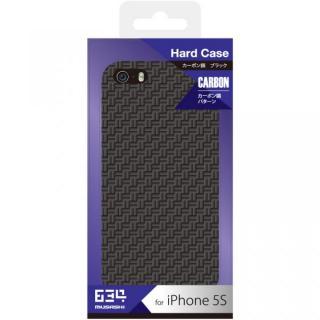 iPhone SE/5s用 ハードケース カーボン調 (ブラック)