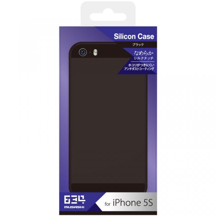 【iPhone SE/5s/5ケース】iPhone SE/5s用 シリコンケース(ブラック)_0