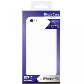 iPhone SE/5s用 シリコンケース(ホワイト)