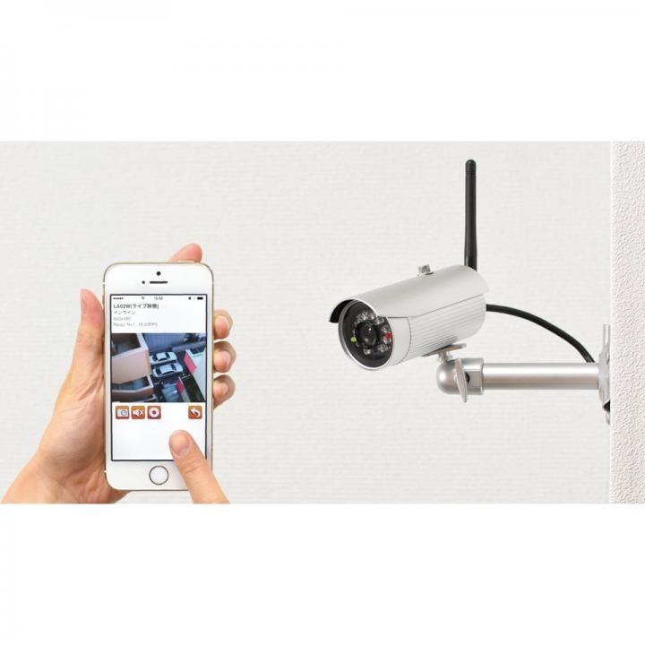 スマートフォン専用 モーション録画カメラ  LA02W【3月下旬】