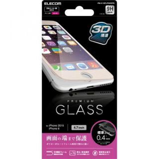 【iPhone6sフィルム】[0.40mm]液晶保護強化ガラス ピンクフレーム iPhone 6s_1
