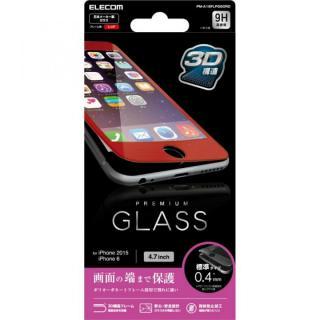 【iPhone6sフィルム】[0.40mm]液晶保護強化ガラス レッドフレーム iPhone 6s_1