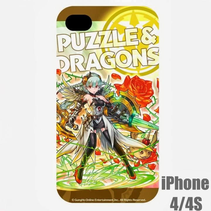 【iPhone4/4s】パズドラ総選挙ケース 薔薇戦姫・グレイスヴァルキリー_0