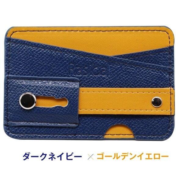 減らす財布「ピタロス」 ダークネイビー×ゴールデンイエロー_0