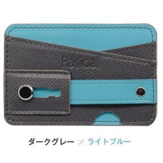 減らす財布「ピタロス」 ダークグレー×ライトブルー