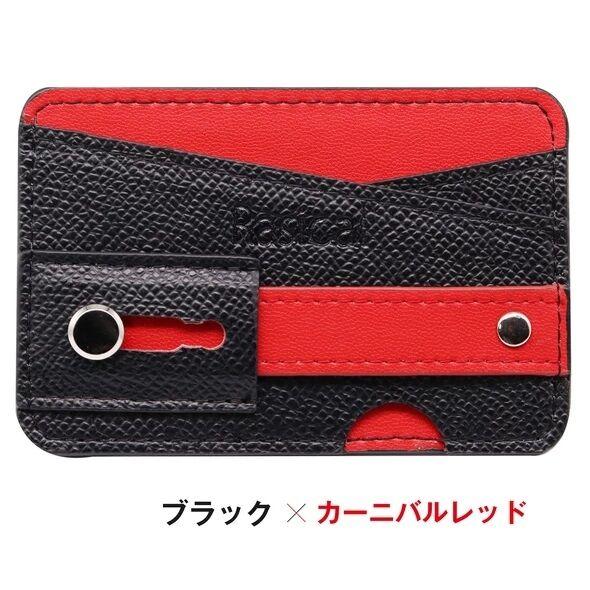 減らす財布「ピタロス」 ブラック×カーニバルレッド_0