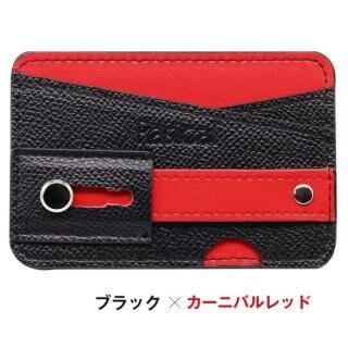 減らす財布「ピタロス」 ブラック×カーニバルレッド
