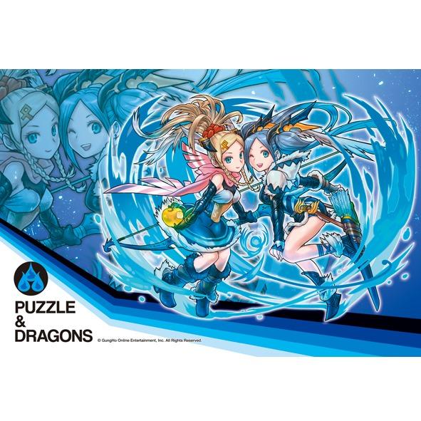 【300ピース】 パズドラ ジグソーパズル 「蒼穹の双星神・イズン&イズーナ」_0