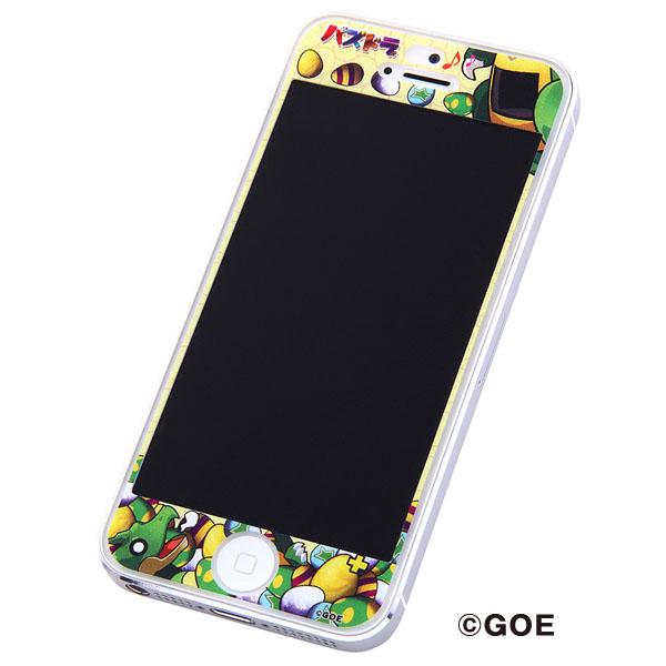 iPhone SE/5s/5 【iPhone SE/5s/5】パズドラ ドレスアップフィルム/ガチャドラ編_0