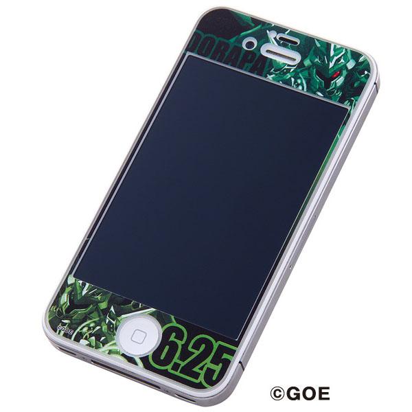 パズドラ iPhone 4/4s用ドレスアップフィルム/ドラパ_0