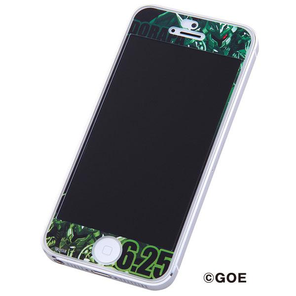 iPhone SE/5s/5 【iPhone SE/5s/5】パズドラ ドレスアップフィルム/ドラパ編_0