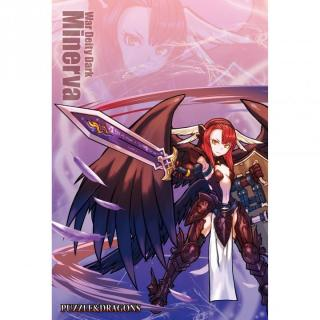 パズドラ 3Dポストカード 戦女神・セイントミネルヴァ&戦女神・ダークミネルヴァ