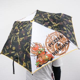 パズドラ 【折りたたみ傘】 キングゴールドドラゴン