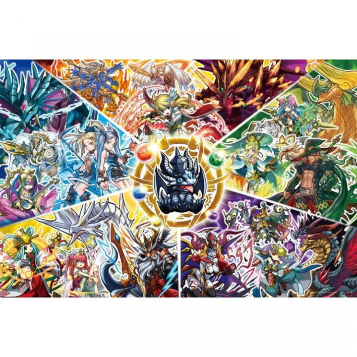【1000ピース】パズドラ ジグソーパズル 「竜と神の世界」_0