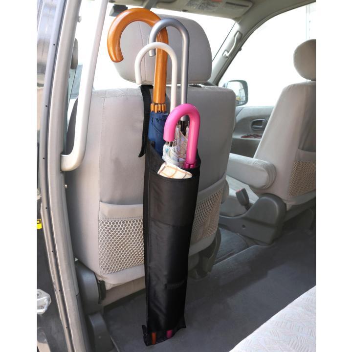 車用 ヘッドレスト取り付け傘ポケット_0