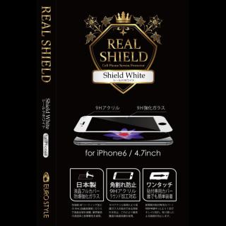【iPhone6s/6フィルム】[0.33mm]REAL SHIELD 液晶保護ガラス iPhone 6s/6 ホワイト_1