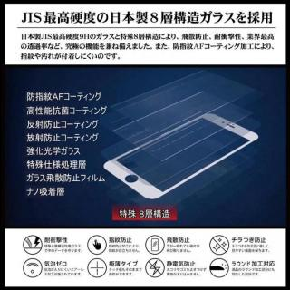 【iPhone6s/6フィルム】[0.33mm]REAL SHIELD 液晶保護ガラス iPhone 6s/6 ホワイト_3