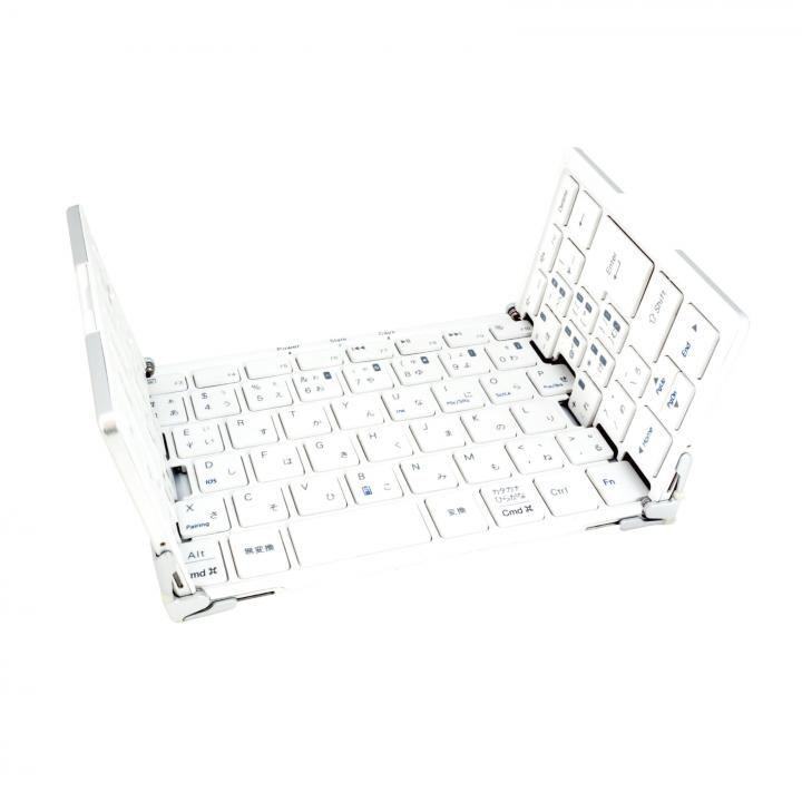 MOBO 折り畳み式Bluetoothキーボード シルバー_0