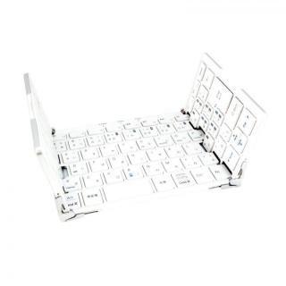 MOBO 折り畳み式Bluetoothキーボード シルバー