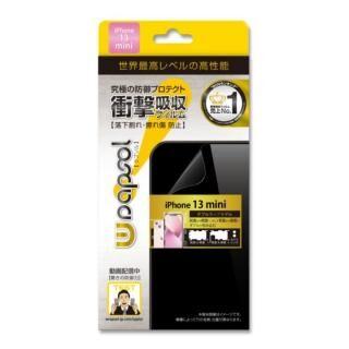 iPhone 13 mini (5.4インチ) フィルム Wrapsol(ラプソル) iPhone 13 mini ダブルラップモデル全面保護 (液晶面~側面+背面~側面+カメラレンズ)  ULTRA 衝撃吸収保護フィルム【11月上旬】