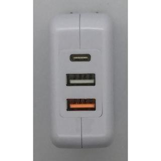 4.8A出力 Type-C & USB  ポ-ト 3ポートハイパワ-AC QC3.0対応