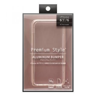 【iPhone6s/6ケース】Premium Style アルミバンパー  ピンクゴールド iPhone 6s/6_3