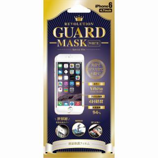 前面完全カバー液晶保護フィルム Revolution Guard MASK ホワイト iPhone 6フィルム
