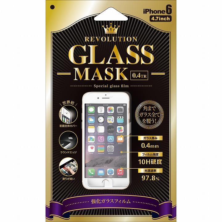 iPhone6 フィルム [0.40mm]前面完全カバー強化ガラス Revolution Glass MASK iPhone 6強化ガラス_0