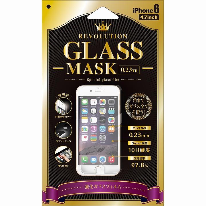 iPhone6 フィルム [0.23mm]前面完全カバー強化ガラス Revolution Glass MASK iPhone 6強化ガラス_0