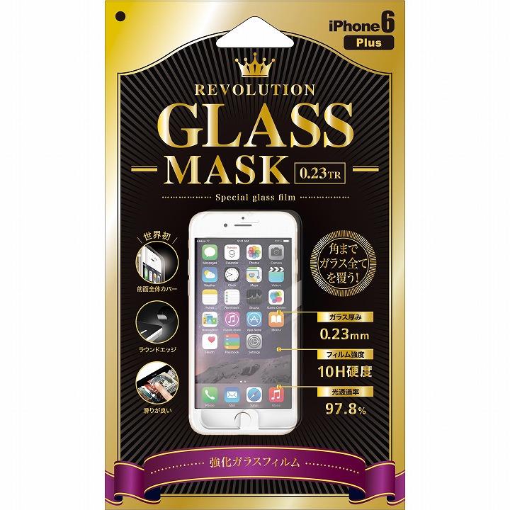 iPhone6 Plus フィルム [0.23mm]前面完全カバー強化ガラス MASK iPhone 6 Plus強化ガラス_0