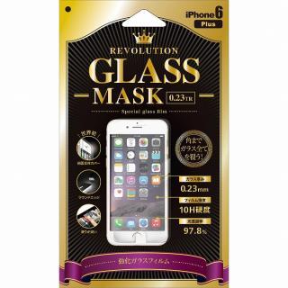 【11月上旬】[0.23mm]前面完全カバー強化ガラス Revolution Glass MASK iPhone 6 Plus強化ガラス