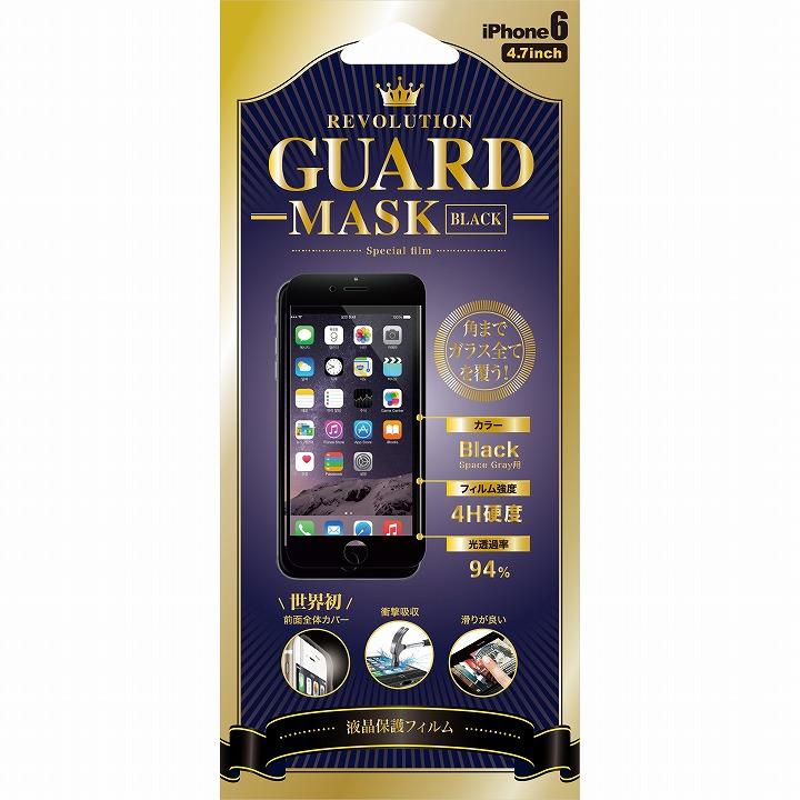 iPhone6 フィルム 前面完全カバー液晶保護フィルム Revolution Guard MASK ブラック iPhone 6フィルム_0
