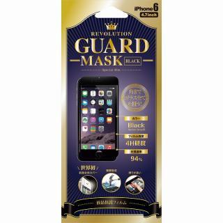 【11月上旬】前面完全カバー液晶保護フィルム Revolution Guard MASK ブラック iPhone 6フィルム